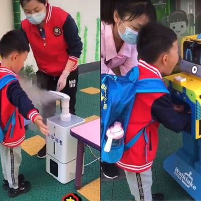 El estricto protocolo infantil para entrar a un cole en China
