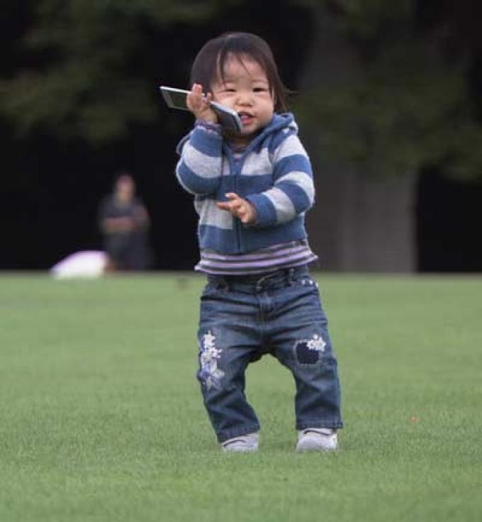 Mari, la bebé de Japón