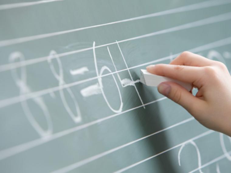 Los profesores se alzan contra los recortes